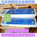 原裝進口LB-52U日本神鋼焊條E7016管道焊條