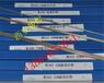 上海斯米克飛機牌料204含15銀磷釬料銀焊條