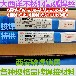 CHG-308L不銹鋼焊絲ER308L氬弧焊絲