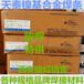 昆山天泰焊材TNC-70CNi307B鎳基合金焊條ENiCrFe-3鎳基焊條