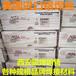 美國進口麥克賽爾MAXAL焊絲ER4043鋁焊絲ER5356
