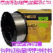 昆山京雷GMS-430LNbER430LNb不銹鋼MIG焊絲