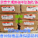 北京金威JWE2209雙相不銹鋼焊條E2209-16電焊條