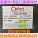 OxfordALLOY625美國牛津鎳基合金焊絲ERNiCrMo-3焊絲