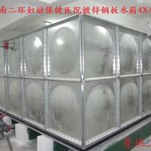 內蒙古玻璃鋼水箱廠家呼市不銹鋼水箱廠家飲用水水箱圖片
