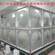 内蒙古玻璃钢水箱