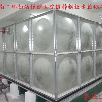 内蒙古玻璃钢水箱厂家呼市不锈钢水箱厂家热水水箱消防水箱