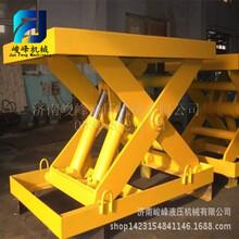 漯河SJG固定式升降机双跨固定式升降平台峻峰机械畅销全国质优价廉