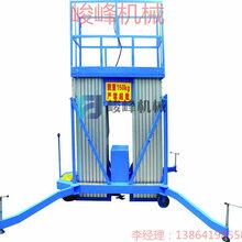 SJYL0.2-10系列铝合金升降机高空作业平台体积小重量轻升降平稳