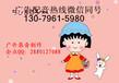 广告配音稻香村月饼厂家直销网上制作录音