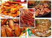 特色烧烤技术培训锦州烧烤东北烧烤哪里学习配方酱料烤制特色小吃技术培训