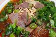 学习牛肉汤技术开牛肉汤店大连特色小吃培训中心