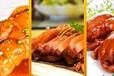 庄河正宗卤味卤熟食技术培训一对一培训熟食老汤配方卤熟食做法学习
