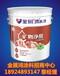 十大著名油漆涂料广东乳胶漆厂家建筑工程墙面漆