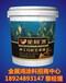 环保水漆品牌著名净味涂料环保油漆价格广东乳胶漆厂家