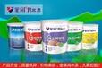 环保水漆品牌广东涂料厂家著名油漆价格建筑工程墙漆