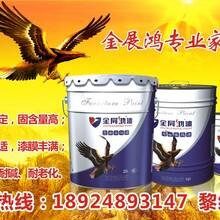 家具漆廠家哪里好?廣東專業家具涂料聚氨酯漆報價PE底PU面圖片