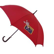 成都广告雨伞成都广告礼品伞