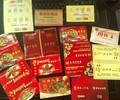 成都广告荷包纸巾_成都广告钱包纸