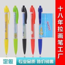 成都广告笔成都拉画笔