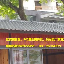 浙江杭州pvc树脂瓦厂家-景区屋面用树脂仿古瓦