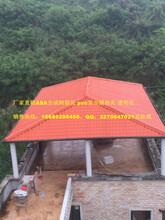 广东揭阳屋顶隔热用PVC树脂瓦-树脂古筒瓦厂家直销