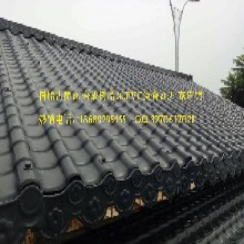 茂名电白屋顶隔热用树脂防腐瓦-树脂古筒瓦厂家批发