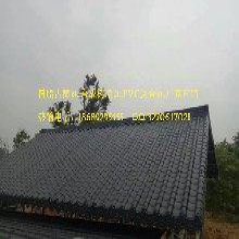 广东江门树脂小青瓦价格-别墅屋面装饰用树脂仿古瓦