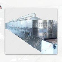 五谷杂粮熟化机用什么好图片