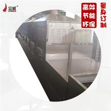 人造板微波烘干机价格图片