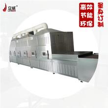 威海纸管烘干机图片
