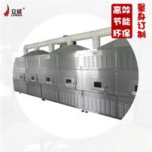 藜麦烘焙机价格图片
