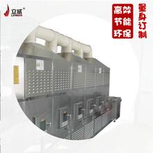人造板微波杀虫机价格图片