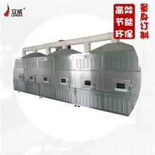 黑米烘焙机价格图片