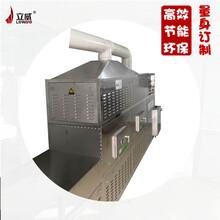 广东环保纸碗微波烘干机图片