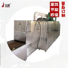 威海纸托微波干燥机图片