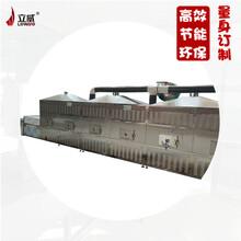 大豆微波熟化机多少钱图片