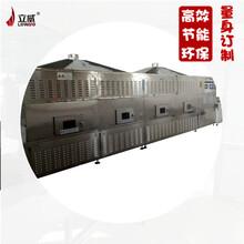 大豆微波烘烤机价格图片