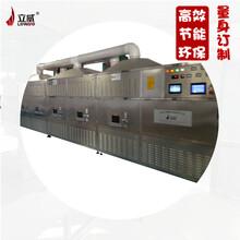 青岛蜂窝纸干燥机图片