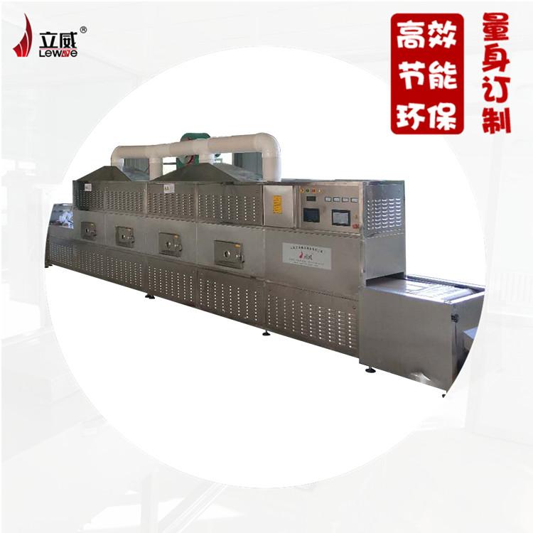 济南基围虾微波烘烤机多少钱