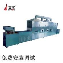 上海黃秋葵環保烘干機圖片