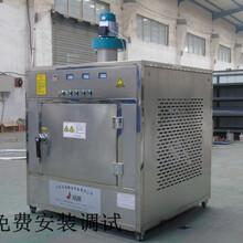 四川葛根热泵烘干机图片
