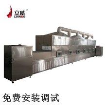 云南苦荞米烘焙机图片