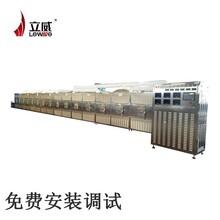 辽宁五谷杂粮烘焙机图片