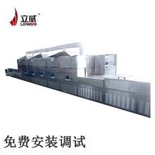 江苏荞麦片烘烤机图片
