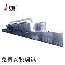 遼寧燕麥微波烘烤機圖片