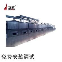 吉林藜麦烘焙机图片