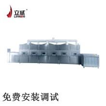 沈阳麦麸干燥机厂商图片