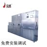 单晶硅烘干机价格