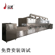 五谷雜糧低溫烘焙機什么牌子好五谷雜糧低溫烘焙機圖片